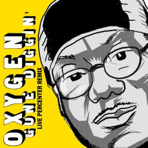 oxygen cover 3