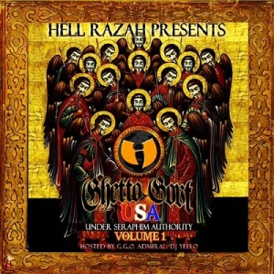 Various_Artists_Hell_Razah_Presents_Ghetto_Govt_Us-front-large