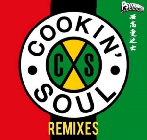 cookin soul cover