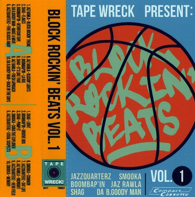 tape wreck cover