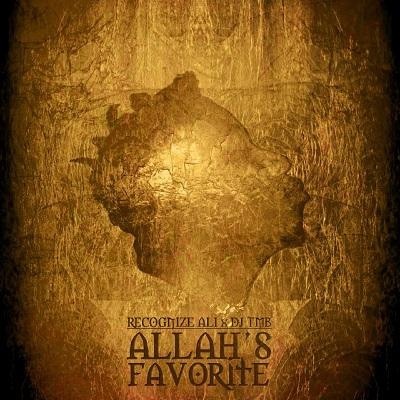 recognize ali cover
