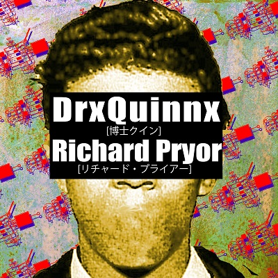 drx cover