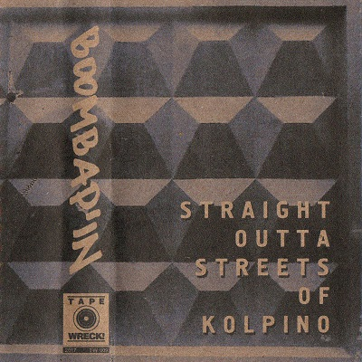 KOLPINO COVER