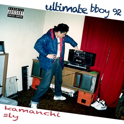 ultimate-bboy-cd-cover1